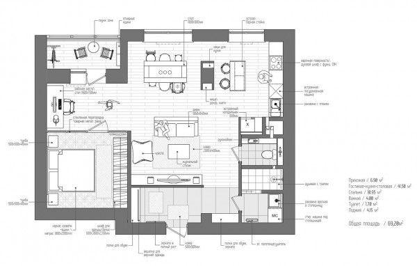 Eclectic Single Bedroom Apartment With Open Floor Plan