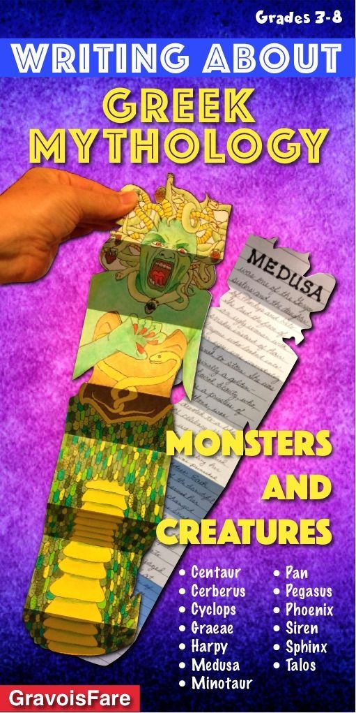 Students will love writing about monsters and creatures from Greek mythology:  ---Centaur ---Cerberus ---Cyclops ---Graeae ---Harpy ---Medusa ---Minotaur ---Pan ---Pegasus ---Phoenix ---Siren ---Sphinx ---Talos.  Choose from 13 Ready-to-Go, Easy-to-Color BIG GALOOT templates that students will color, cut, and create! Easy-to-Follow directions include photographs of each step. Perfect for the creative classroom!