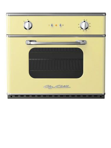 Buttercup Yellow Wall Oven  #retrorefrigerator #retroappliance #retrokitchen #vintagekitchen #yellowappliances #yellowkitchen #yellow #Buttercupyellow