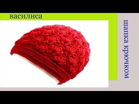 Вязание Василисы Жолтиковой - YouTube - YouTube