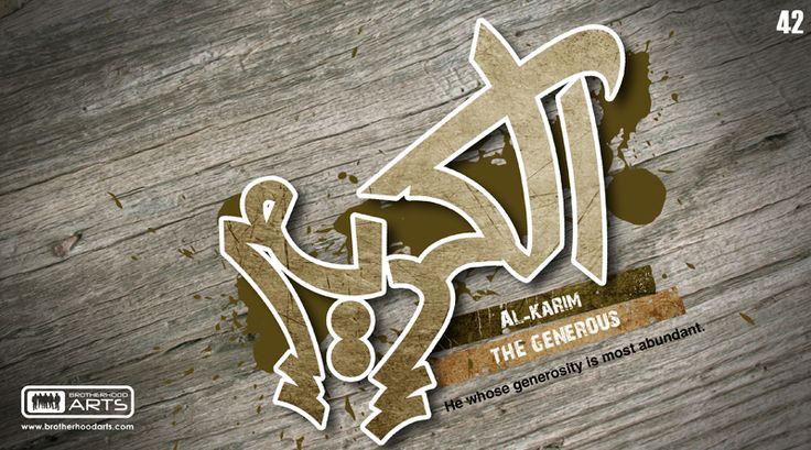 Al-Kareem (The 99 names of God)