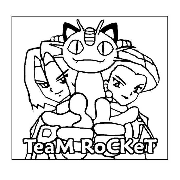 Pokemon Coloring Ages Teamrocket Coloring Pokemon Teamrocket Pokemon Coloring Pages Pokemon Coloring Cartoon Coloring Pages