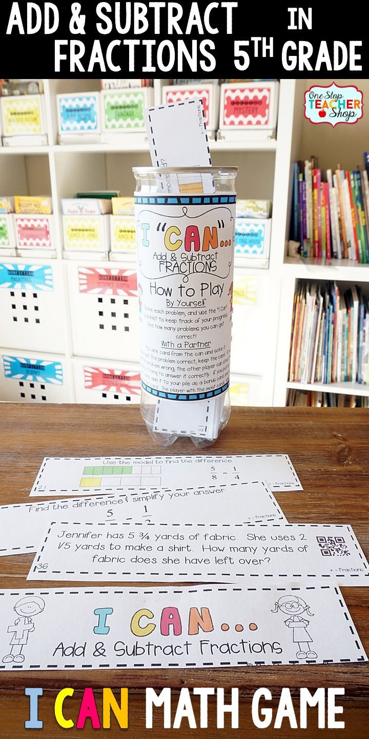 5th grade math game for ADDING & SUBTRACTING FRACTIONS. Perfect for math centers, independent practice, whole class review, and progress monitoring. This math game covers ALL Common Core math standards related to adding fractions and subtracting fractions in Fifth Grade.