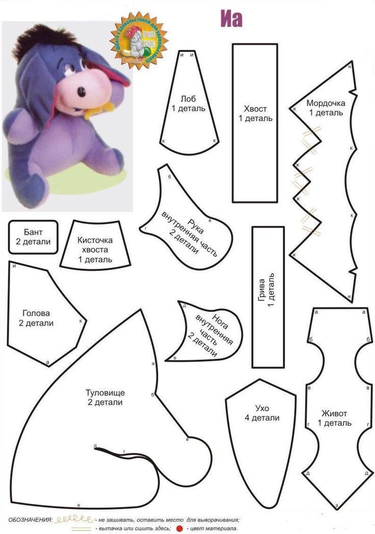 El oso Honorato (pág. 480) | Aprender manualidades es facilisimo.com
