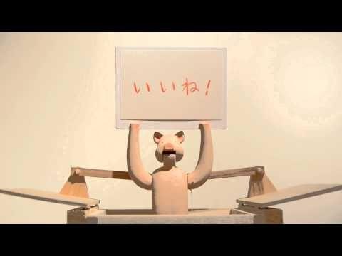 二象舎|原田和明のオートマタ » 作 品