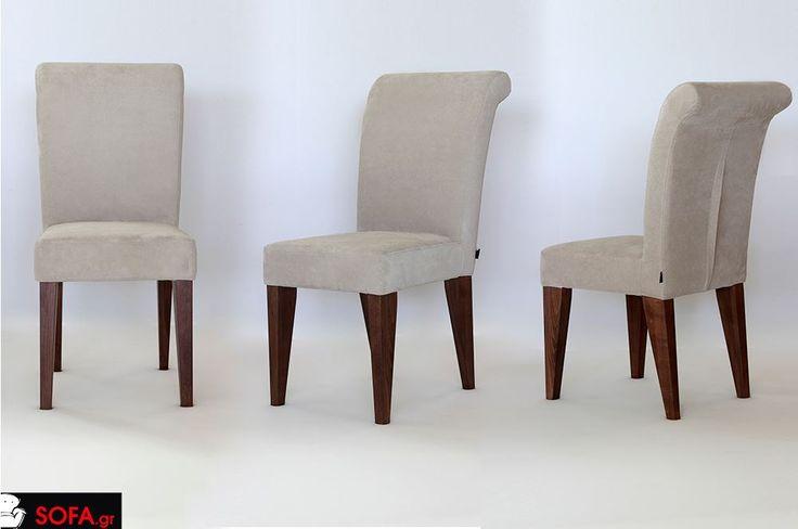 Καρέκλα Famous με αποσπώμενο ύφασμα  http://www.sofa.gr/karekla-famous-apospomeno-yfasma