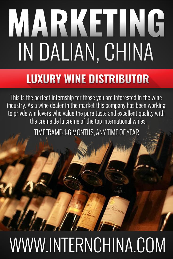 Are you a wine lover? Interested in Sales & Marketing? Check out our China internship in Dalian, Northern China at a famous regional conglomerate! https://internchina.com/luxury-wine-distributor-sales-marketing-internship-ref-dlbs10-2/