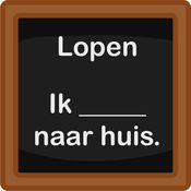 Werkwoorden vervoegen (Meester Dennis) by Dennis van Duin