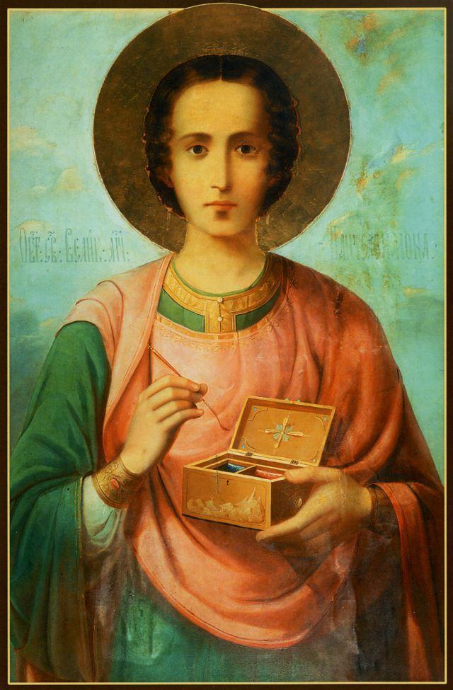 Икона. Великомученик целитель Пантелеймон.