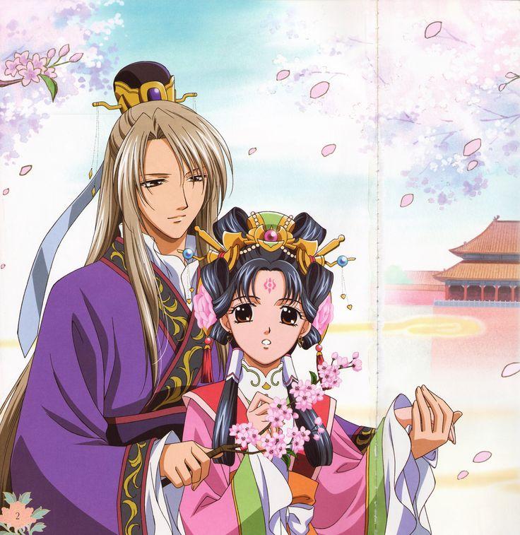 Imperador Shi Ryuuki & Kou Shuurei