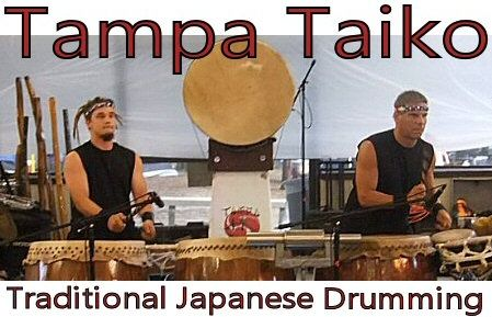 """""""Musical Mondays"""" presents Tampa Taiko on July 14th at 11am.  This fun-filled, interactive program covers the history of taiko, the music of Japan, modern drumming performance, and drum making using discarded wine barrels. FREE for All Ages. Brought to you by the Friends of the Leesbug Public Library."""
