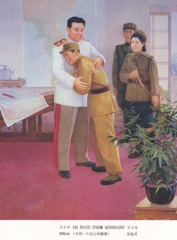 "North Korea Propaganda Painting. Christopher Hitchens  ""Unlike previous racist dictatorships, the North Korean one has actually succeeded in producing a sort of new species. Starving and stunted dwarves, living in the dark, kept in perpetual ignorance and fear, brainwashed into the hatred of others, regimented and coerced and inculcated with a death cult:"""