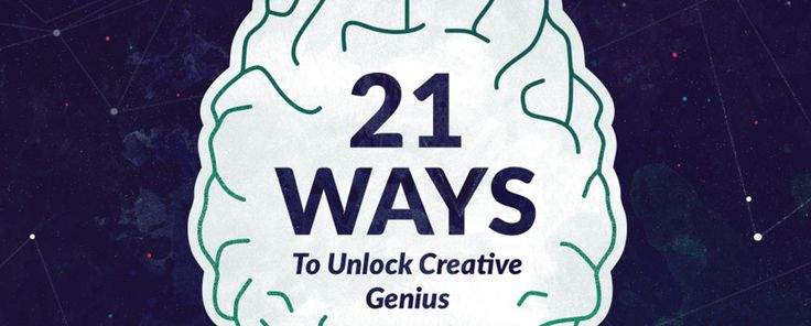 How do you find that creative genius that's locked inside. Obviously, you need to unlock it!