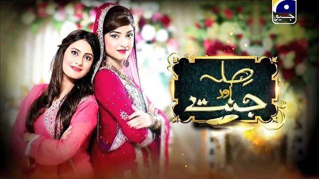 Sila Aur Jannat Episode 56 On Geo Tv 3rd March 2016