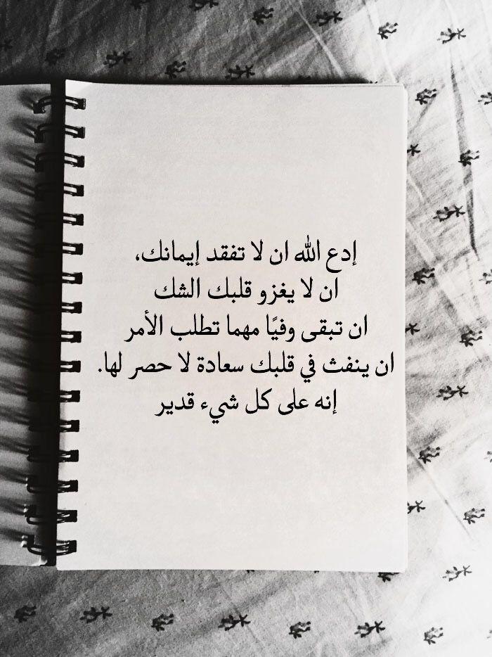 اللهم ااامين ❤