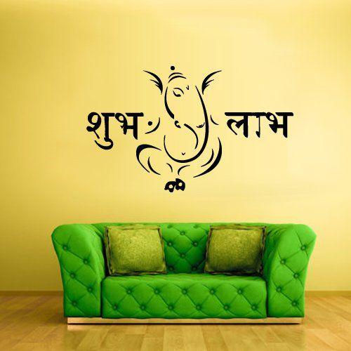 Wall vinyl decal sticker decal ganesh om elephant sign words quote hindu buddha z1966