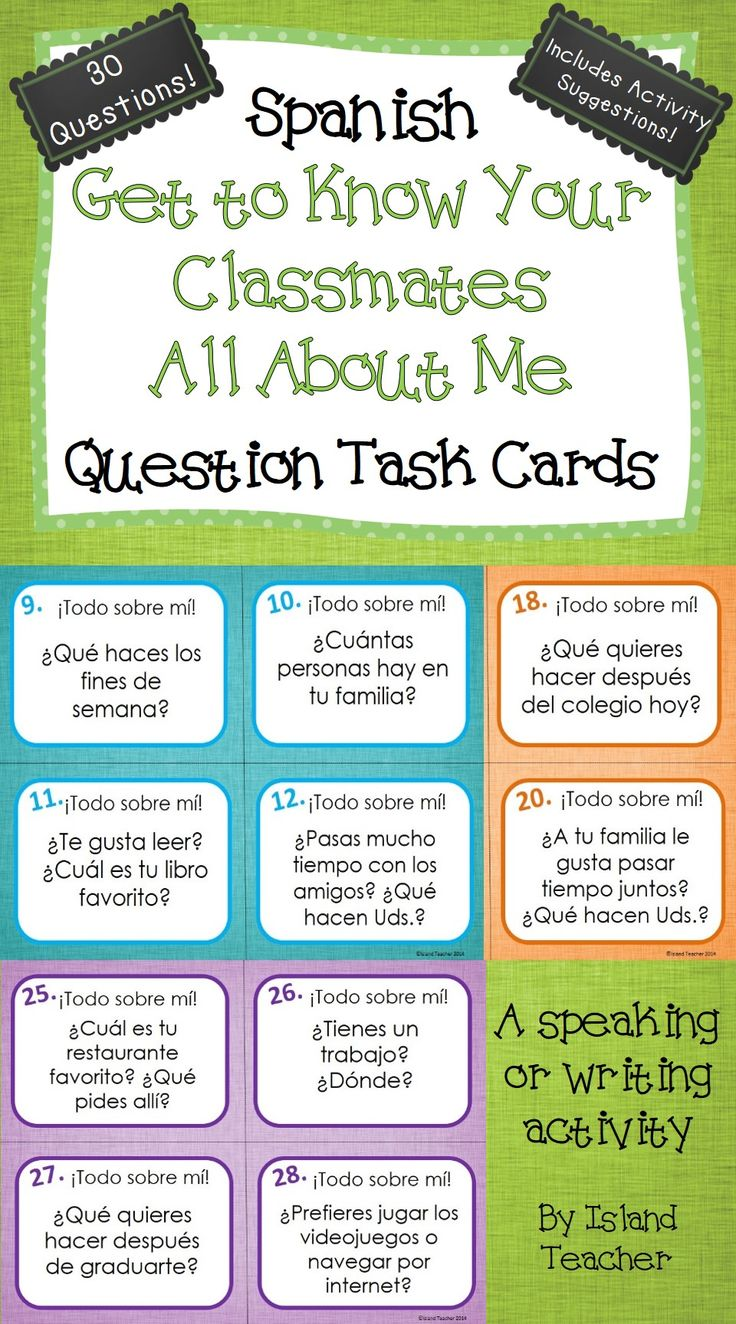 All About Me/Get to Know Your Classmates Spanish Question Cards. Maybe first day of Spanish 2?