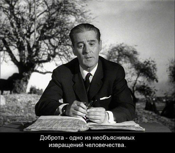 """""""Дьявольское око"""", реж. Ингмар Бергман (1960)"""