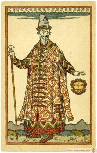 "Boyar. Costume design for the opera ""Boris Godunov"" by Modest Mussorgsky by Ivan Bilibin."