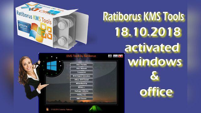 الأداة الشاملة لأدوات تفعيل الويندوز والأوفيس كل الاصدارات Ratiborus