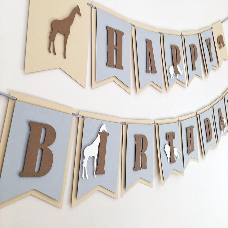 Excited to share the latest addition to my #etsy shop: Safari Birthday Banner Gray Brown Baby Boy Banner Animals Theme Party Safari Decorations Giraffe Elephant Lion Banner Safari Baby Shower