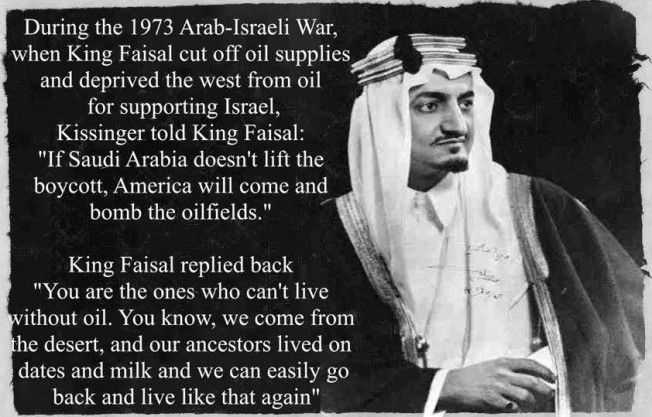 Image result for 1970's king Faisal saudi arabia opposed destruction of palestine quote