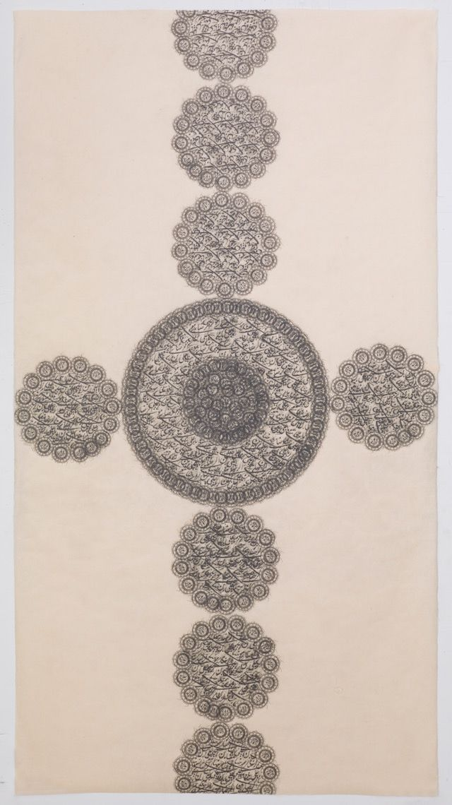 Pouran Jinchi, 'Noon 1', 2012, mixed medium on Okawara paper, 188 x 99 in, from the collection of The New York Metropolitan Museum of Art. Image courtesy the artist.