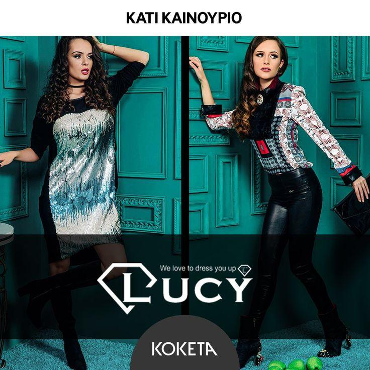 Νέα μάρκα, νέες αφήξεις 💛 Δες τα σχέδια Lucy ➡http://bit.ly/2mJoP3S