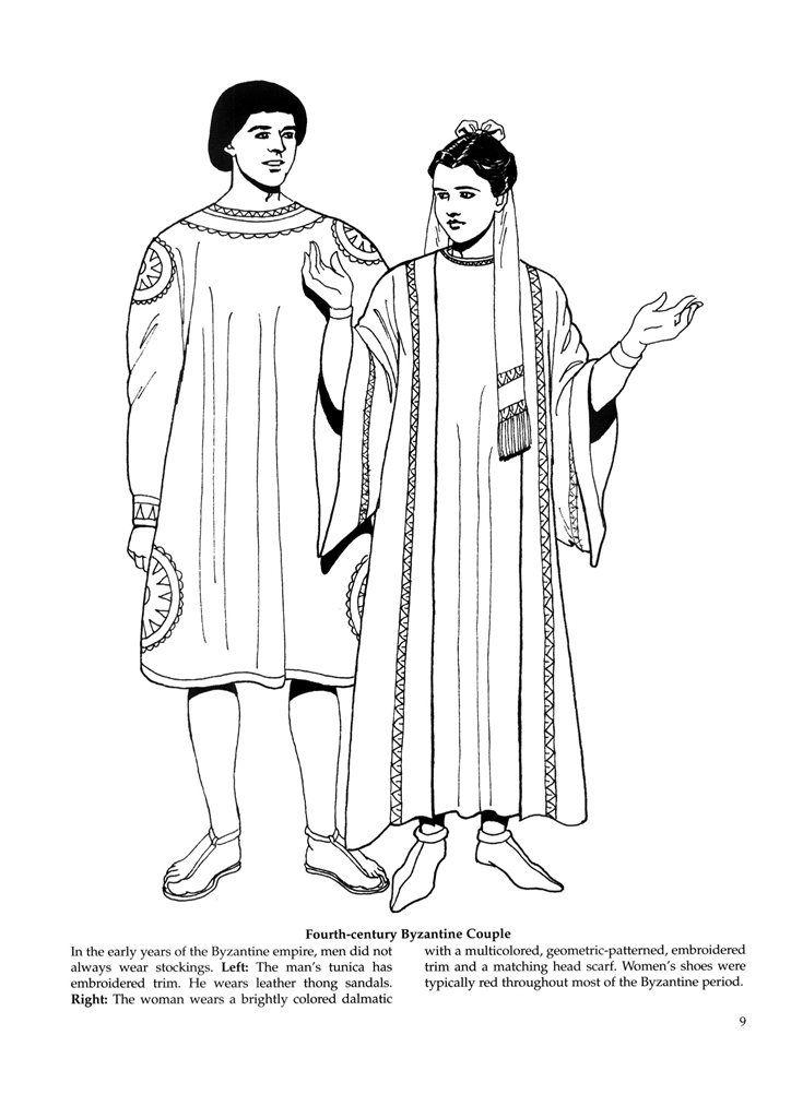 Byzantine Fashions 7