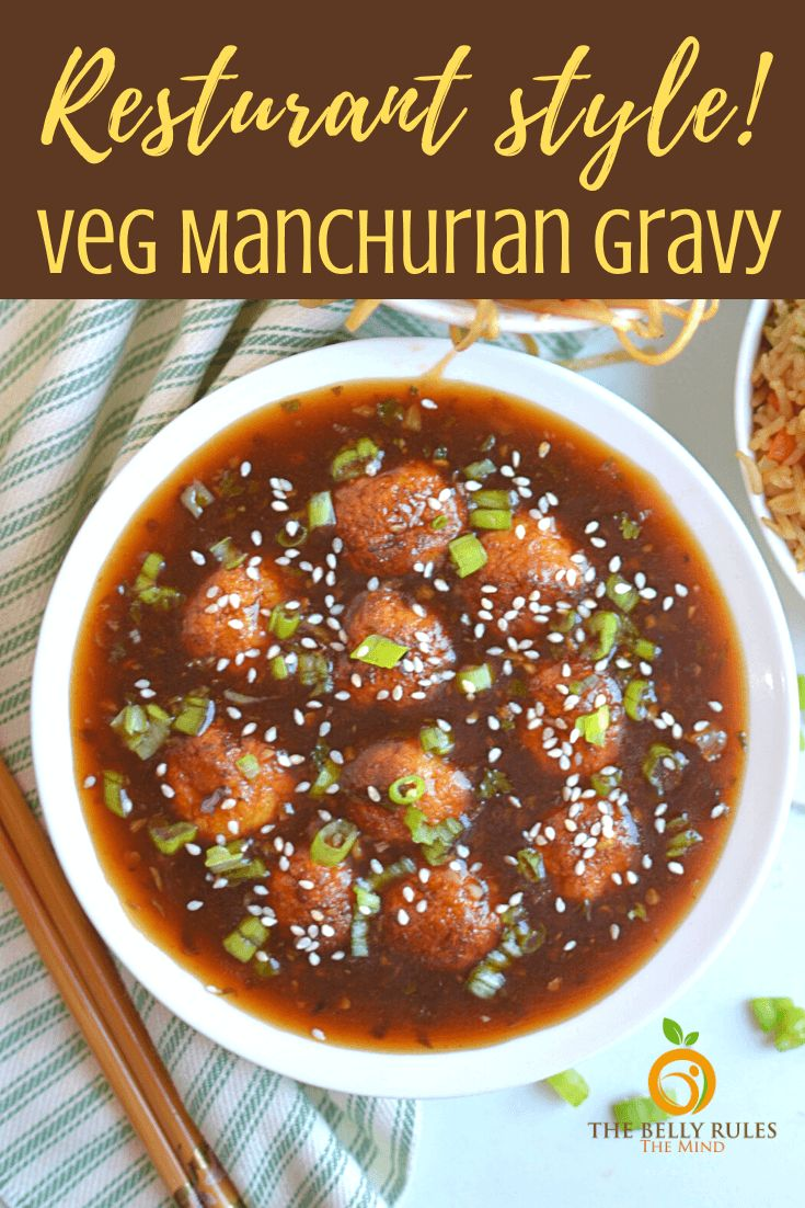 Air Frier Veg Manchurian satisfies takeout cravings right in your own home. This version of the classic dish gets a heal…