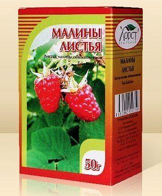 ЧАЙ ИЗ МАЛИНОВЫХ ИЛИ ЕЖЕВИЧНЫХ ЛИСТЬЕВ Залить стаканом воды чайную ложку высушенных и измельченных листьев малины, довести до кипения, затем настоять минут 20. Пить чай с медом или с ягодами, протертыми с сахаром. Травяные чаи из листьев ежевики и малины помогают сохранить красоту и молодость, женское здоровье, повышают настроение, гонят прочь токсины, обладают способностью регулировать уровень гормонов и сахара в крови.