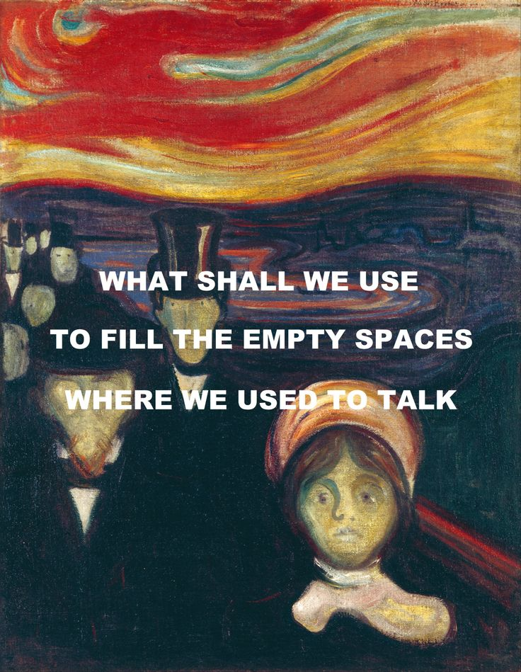 Empty Spaces - Pink Floyd / Anxiety - Edvard Munch