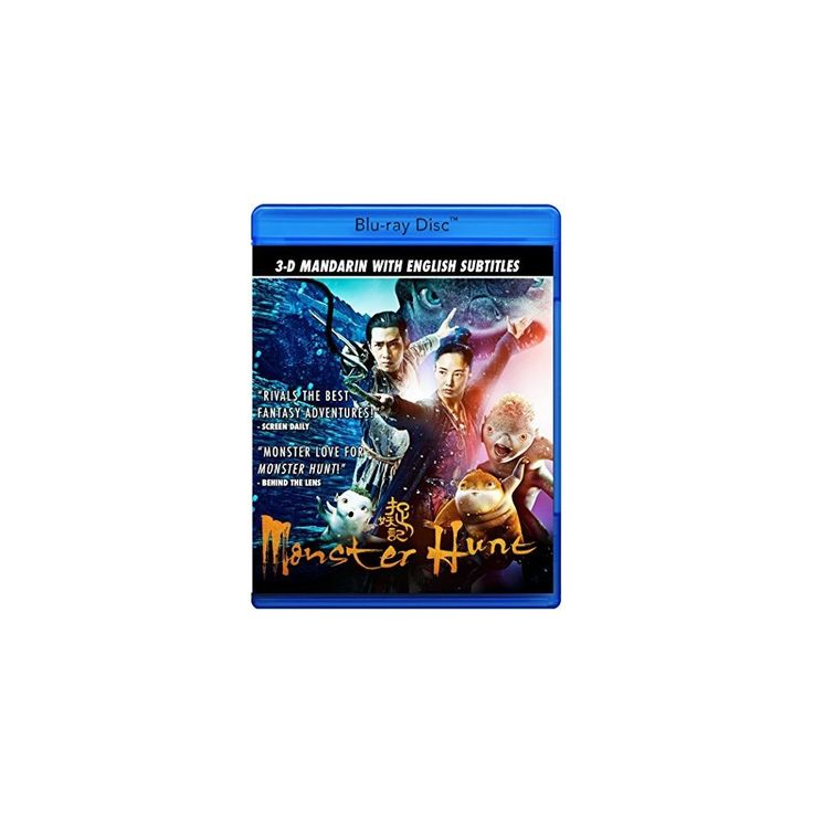 Monster Hunt (3D), Movies