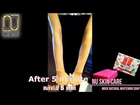 The #1 Best Whitening Beauty Products In Thailand: Review of  Mask Natural Whitening Soap By Nu Skin ...
