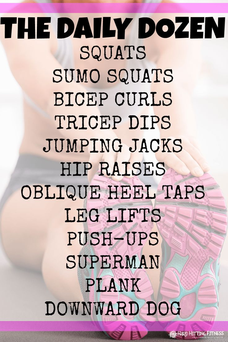 This is great. There are certainly days when I don't feel like or don't have time to exercise. This six-minute workout keeps me in the game and feeling like I'm not completely losing all my muscle.