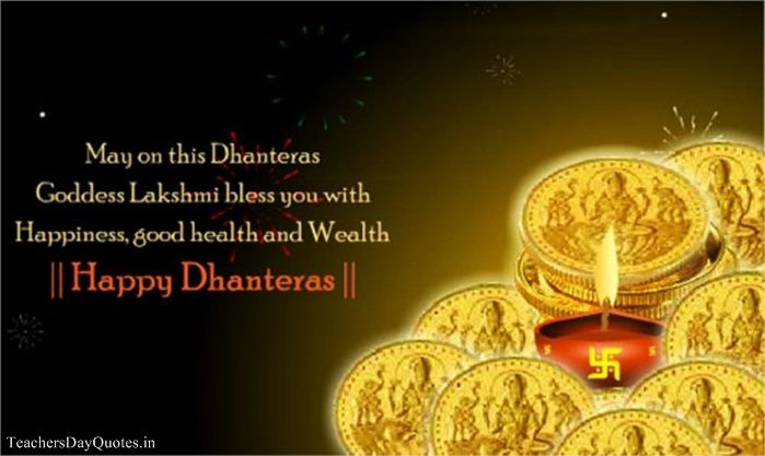 Beautiful collection of Beautiful Dhanteras Images 2015. Wish you Happy Dhanteras 2015