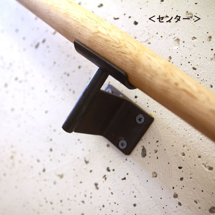 手摺ブラケット(丸棒用) - 【COLLAP】上手工作所 金物のオンラインショップ