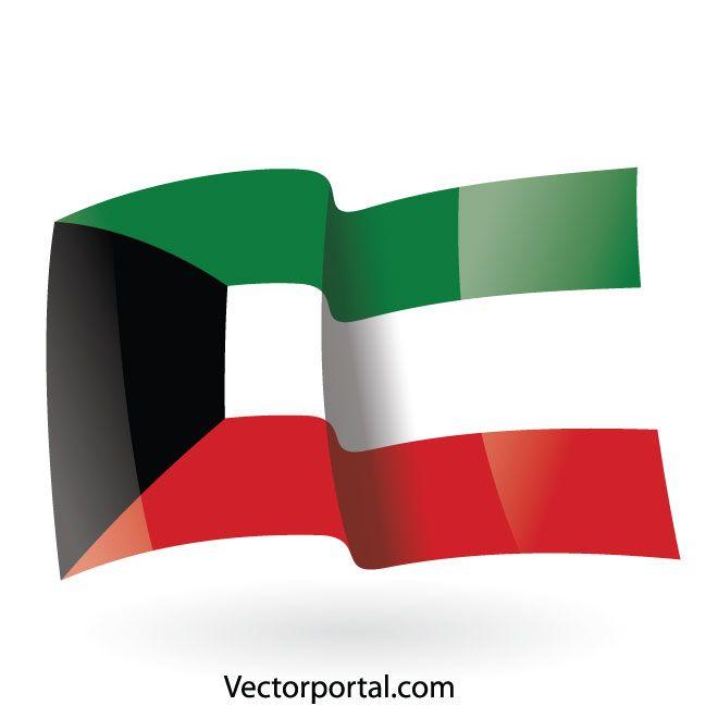 Kuwait Flag Vector Image Flag Vector Flag Kuwait Flag