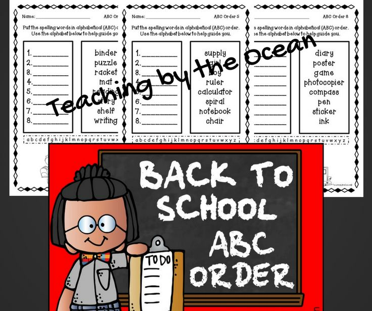 Do your students need extra practice with ABC Order? If so, here is a solution! Included are 20 pages where students write the words in alphabetical order.  This pack has a set of words for this special time of the year, in this case, back to school time.  It's perfect for centers, homework and early finishers.