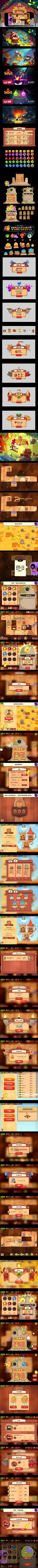 木果_muguo采集到游戏界面三