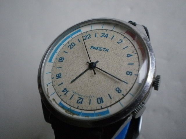raketa watch