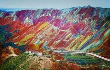 Rainbow mountains,China