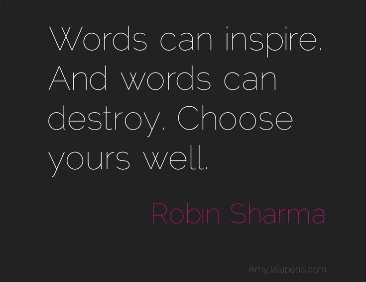 the power of words (daily hot! quote)