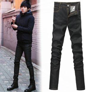 Найденное 26,555 мужские узкие джинсы результатов