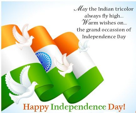 Happy #IndianIndependenceDay Wishes & Greeting Message Card & Ecard Image #India