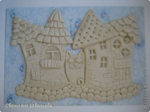 Crafts Modeling product again Houses salty dough Photo 3