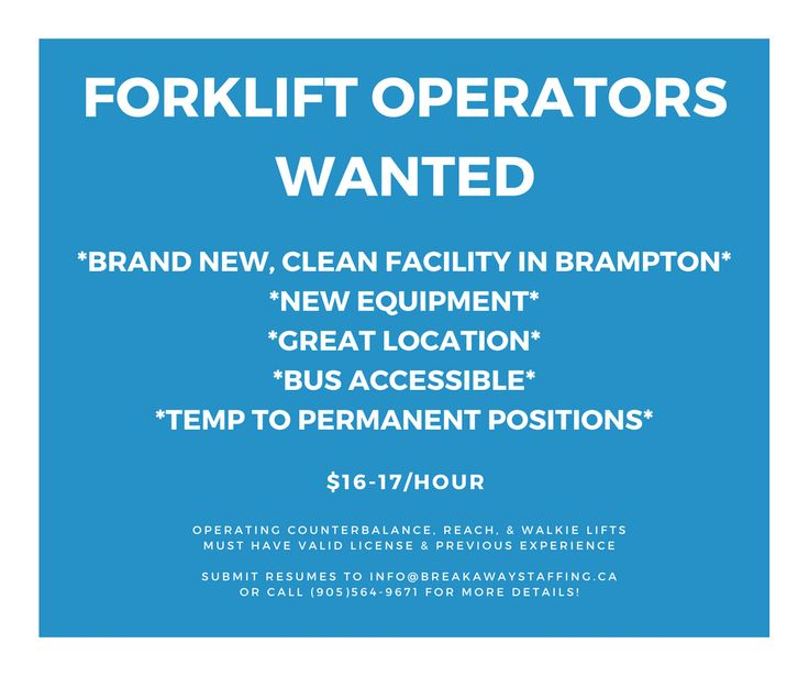 Counterbalance\/Reach\/Walkie Forklift Operators Wanted! Submit - submit resume