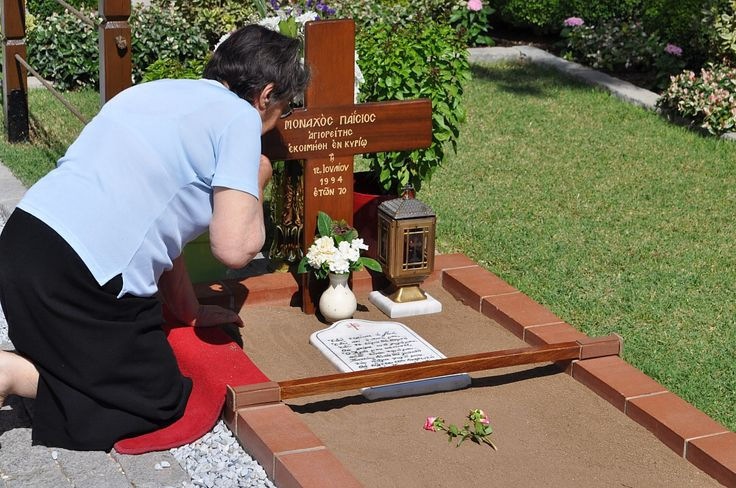 Grave of Saint Paisios at St. John the Theologians' Monastery in Souroti, Greece. May He always intercede for us!