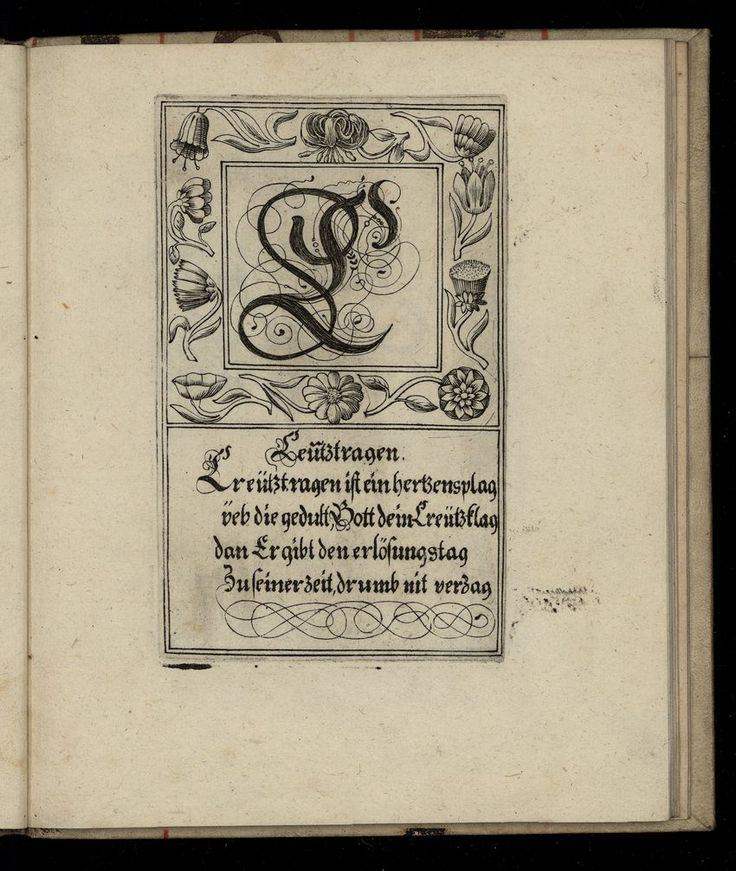 The letter C from a 1713 German