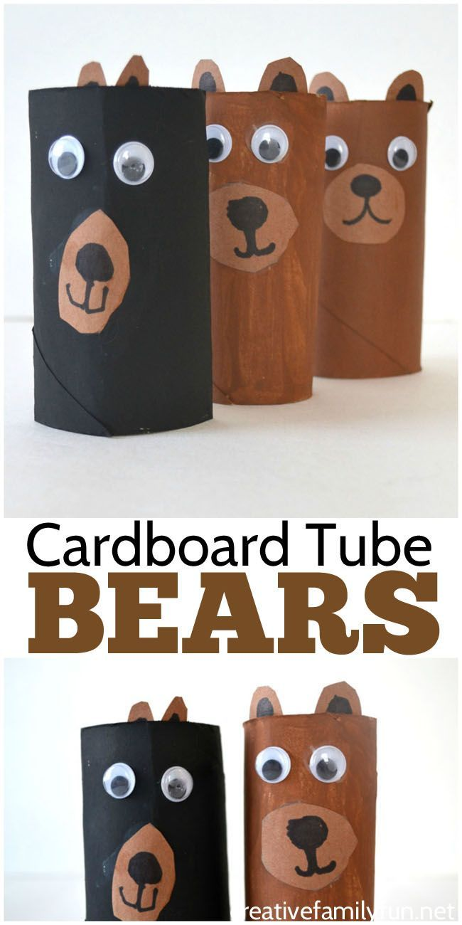 Grab some recycled materials to make a simple cardboard tube bear kids' craft.
